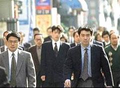 Japonya'da 600 bin kişilik deprem tatbikatı