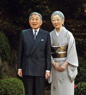 Japon İmparatoru