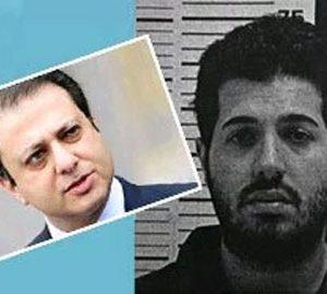 Reza Zarrab ve savcı Preet Bharara