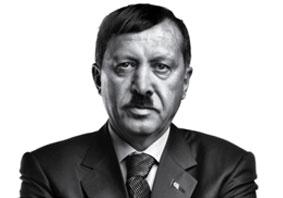 Tayyip Hitler