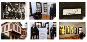 Selanik'teki Atatürk Evi'nde restorasyon skandalı!