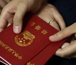 Çin 10 milyon Uygur'dan pasaportlarını istedi